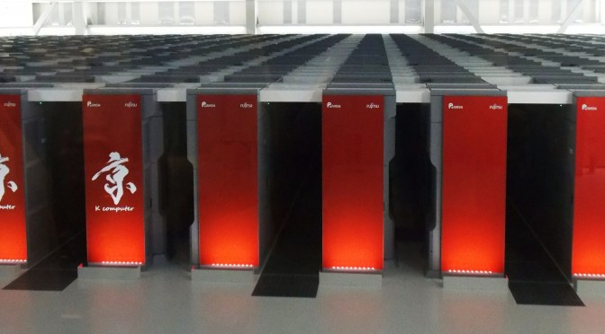 A Visit to the Supercomputer
